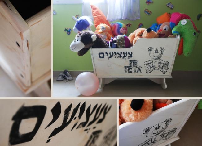 """ארגז צעצועים - עשוי מעריסת וינטג' משופצת אורך: 76 ס""""מ רוחב: 46 ס""""מ גובה: 46 ס""""מ מחיר: נמכר!"""